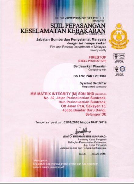 Fire Retardant / Fire Stop - BOMBA Certificate